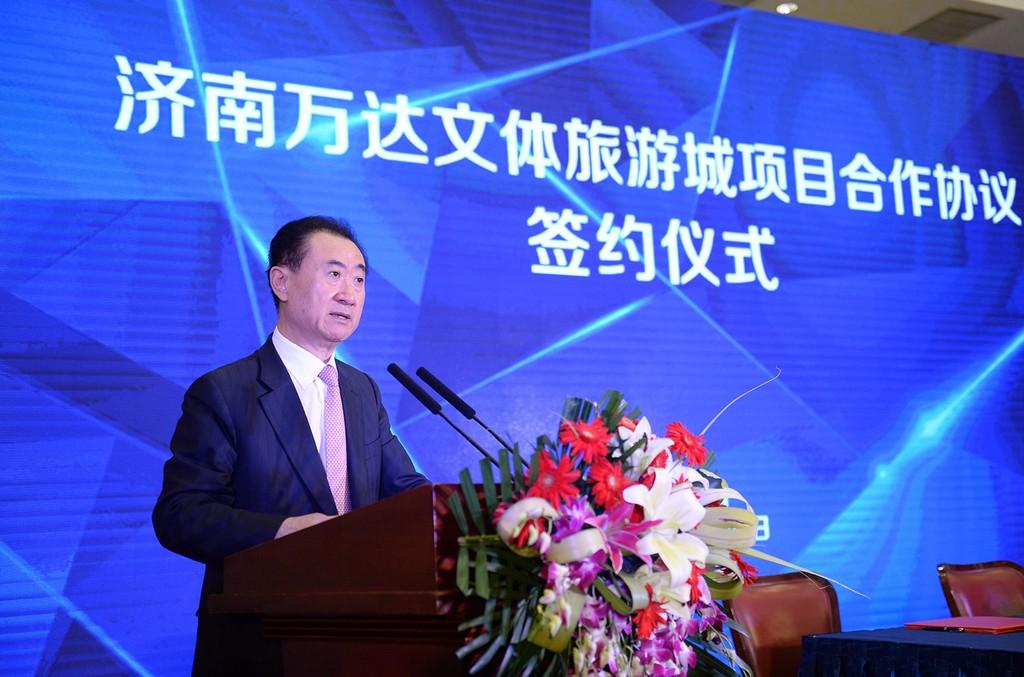 Wanda Group's Wang Jianlin