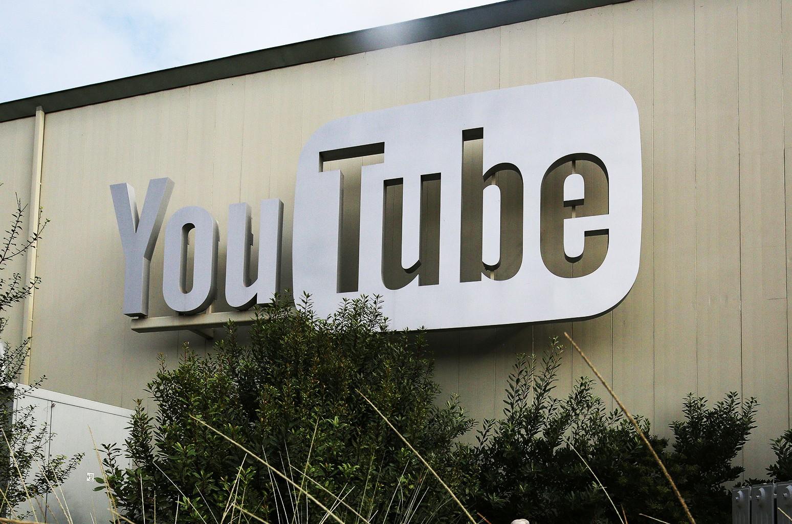 YouTube Headquarters