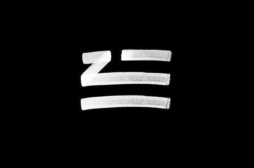 Zhu's logo