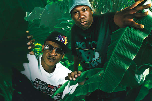 """Song Debut: KRS-One's """"Past Present Future"""""""
