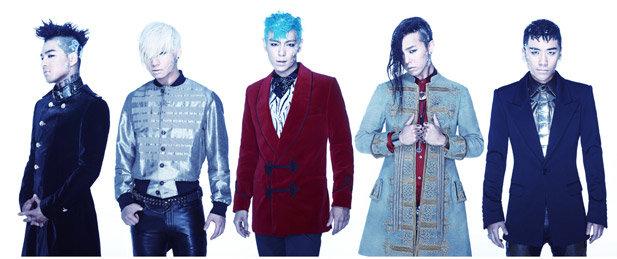 K-Pop Hot 100: BIGBANG Scores No. 1 as Wonder Girls Rise