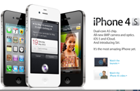 How Siri, the Apple iPhone 4S's 'Virtual Personal Assistant,' Could Transform Music