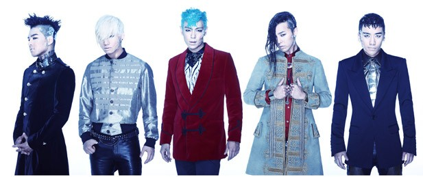 K-Pop Hot 100: BIGBANG Scores No. 1 as Wonder Girls Rise