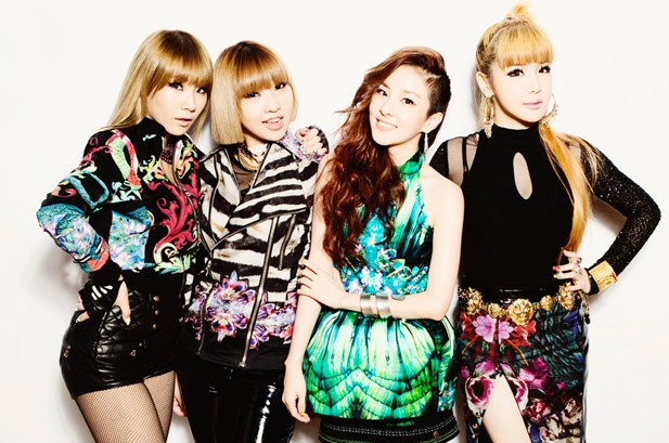 2NE1 Behind The Scenes: Photos