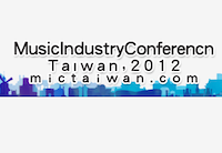 First Annual Music Industry Conference Taiwan Looks Chinese Music Market, Exporting to the West